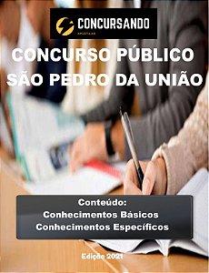 APOSTILA PREFEITURA DE SÃO PEDRO DA UNIÃO MG 2021 PROFESSOR EDUCAÇÃO BÁSICA