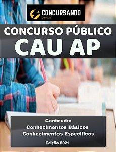 APOSTILA CAU AP 2021 AGENTE DE FISCALIZAÇÃO