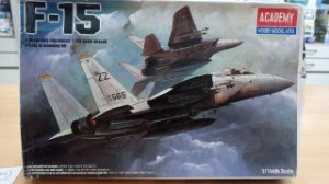 Academy - F-15 - 1/144 (Sucata)