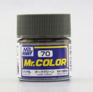 Gunze - Mr.Color 070 - Dark Green (Flat)