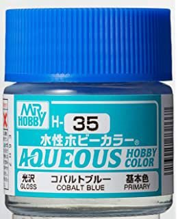 Gunze - Aqueous Hobby Colors 035 - Cobalt Blue (Gloss)