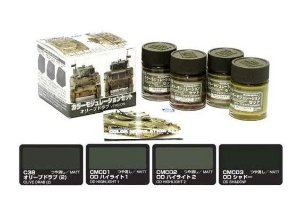 GUNZE SANGYO - COLOR MODULATION SET OLIVE DRAB - CONJUNTO DE TINTAS