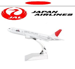 PPM Models - Boeing 777 - JAL (Japan AIr Lines)