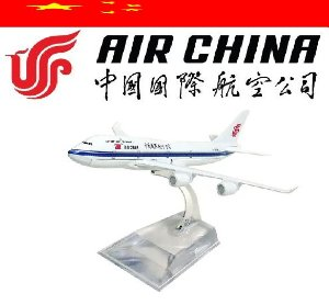 PPM Models - Boeing 747 - Air China