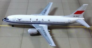 AERO CLASSICS - BOEING 737-200 CAAC - 1/400