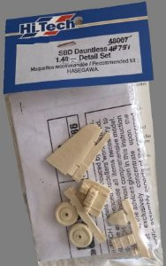 HI-TECH - SBD DAUNTLES - 1/48