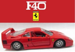 Burago - Ferrari F40 1987 (sem caixa) - 1/24