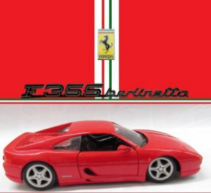 Maisto - Ferrari 458 Italia (sem caixa) - 1/24