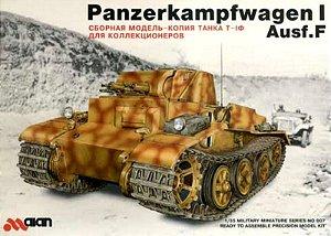 Alan - Panzerkampfwagen I Ausf.F - 1/35