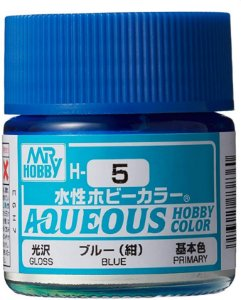 Gunze - Aqueous Hobby Colors H005 - Blue (Gloss)