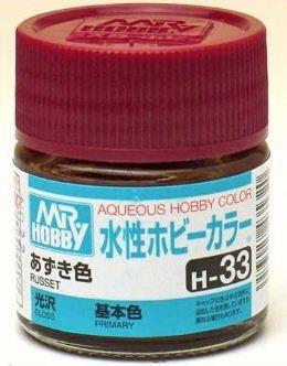 Gunze - Aqueous Hobby Colors H033 - Russet (Gloss)