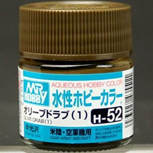 Gunze - Aqueous Hobby Colors 052 - Olive Drab (1) (Semi-Gloss)