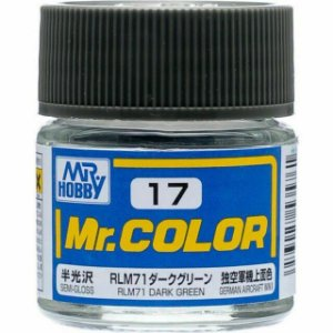 Gunze - Mr.Color 013 - RLM71 Dark Green (Semi-Gloss)