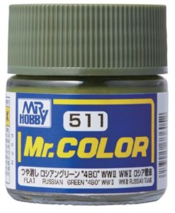 "Gunze - Mr.Color 511 - WWII Russian Green ""4B0""  (Flat)"