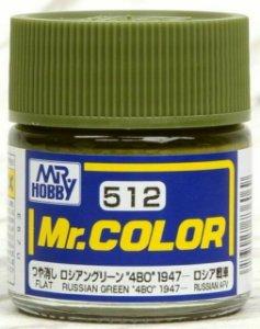 "Gunze - Mr.Color C512 - 1947 Russian Green ""4B0""  (Flat)"