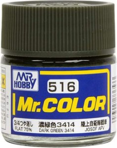 Gunze - Mr.Color 516 - Dark Green 3414 (Flat 75%)