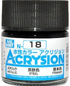 Gunze - Acrysion  N018 - Steel (Metallic)