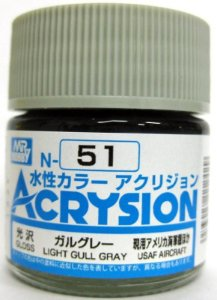 Gunze - Acrysion  N051 - Light Gull Gray (Gloss)