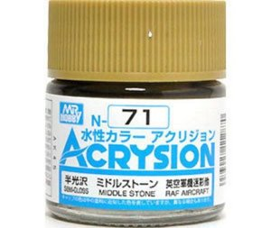 Gunze - Acrysion  N071 - Middle Stone (Semi-Gloss)