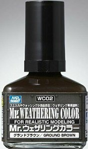 Gunze - Mr. Weathering Color WC02 - Ground Brown (Wash com base Óleo) - 40ml