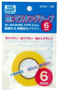 Gunze - Mr. Masking Tape (Fita para máscara de modelismo) - 6mm