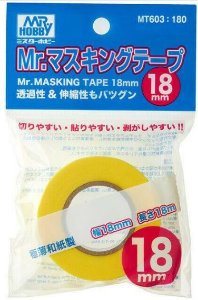Gunze - Mr. Masking Tape (Fita para máscara de modelismo) - 18mm