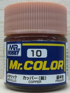 Gunze - Aqueous Hobby Colors C010 - Cooper (Metallic)