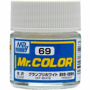 Gunze - Mr. Hobby Colors C069 - Off White (Gloss)