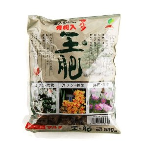 Maruta Tamahi 500g Fertilizante Organico Composto Classe A 5-4-1