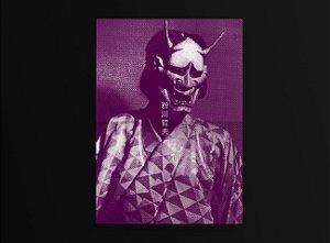 """Pôster - """"Rádio Livre. Autonomia. Japão."""""""