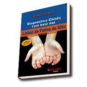 DIAGNÓSTICO CHINES COM BASE NAS LINHAS DA PALMA DA MÃO (10 UNIDADES)