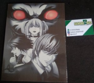 Placa Decorativa Death note