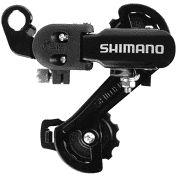 Câmbio Traseiro Shimano TZ31-A GS S/ Gancheira