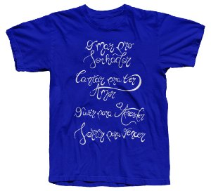 Camiseta Maskavo, O Mar pro Sonhador