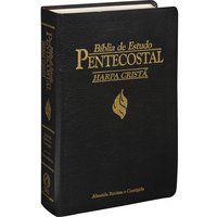 Bíblia de Estudo Pentecostal Harpa Couro Preto Almeida ARC