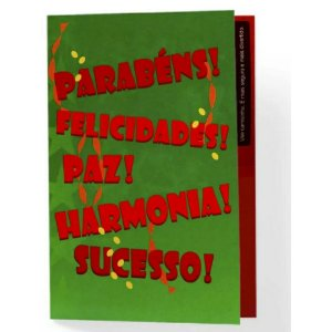Cartão de Presente Parabéns e Felicidades