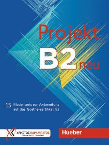 Projekte B2 Neu Übungsbuch