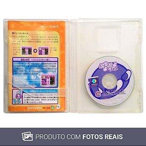 Jogo Puyo Puyo Fever - GC [Japonês]