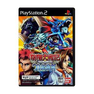 Jogo Onmyou Taisenki: Byakko En Bu [Japonês] - PS2