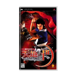 Jogo Tenchi No Mon Heaven Key Earth Gate - PSP