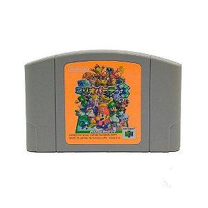 Jogo Mario Party 3 - N64 (Japonês)