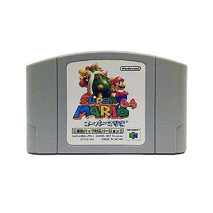 Jogo Super Mario 64 Shindou Edition - N64
