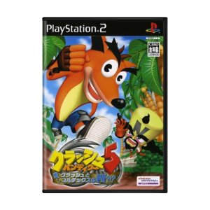 Jogo Crash Bandicoot 5: Twinsanity - PS2