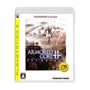 Jogo Armored Core: For Answer - PS3
