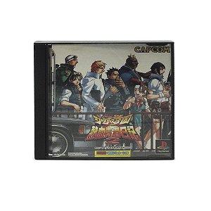 Jogo Shiritsu Justice Gakuen Nekketsu Seisyun Nikki 2 - PS1 [Japonês]