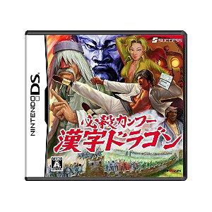Jogo Hissatsu Kung Fu: Kanji Dragon - DS