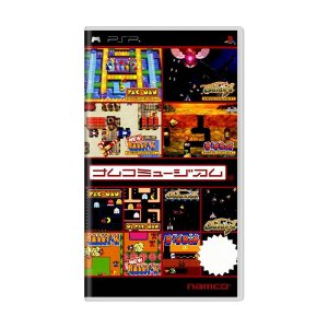 Jogo Namco Museum Battle Collection - PSP (Japonês)