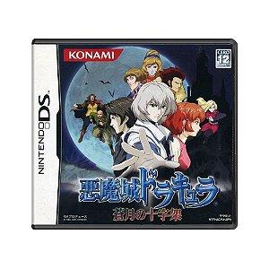 Jogo Castlevania: Dawn of Sorrow - DS (Japonês)