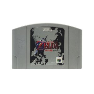 Jogo The Legend of Zelda: Ocarina Of Time - N64 (Japonês)