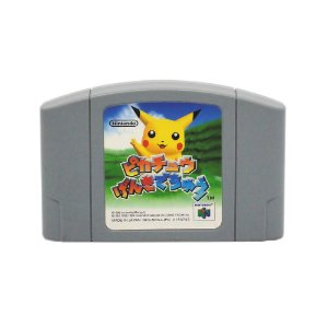 Jogo Hey You, Pikachu! - N64 (Japonês)